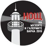 НОЩ на Музеите и Галериите Варна 2018