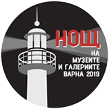НОЩ на Музеите и Галериите Варна 2019